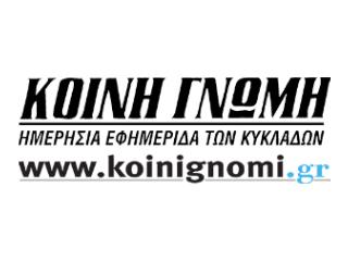 koini-gnomi